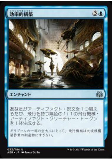 1x Skeleton Ship Light Play English Ice Age MTG Magic