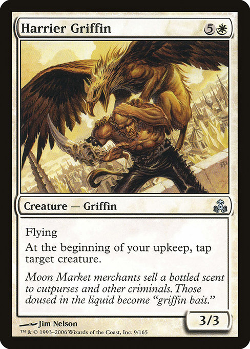 【GPT】 Harrier Griffin/侵略グリフィン (英) 【Foil】 No.009