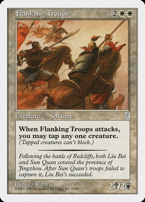 【PTK】 Flanking Troops/迂回部隊 (英) No.005