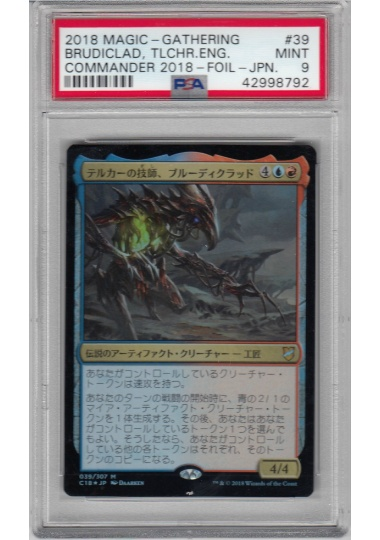 Apocalypse //// NM //// Tempest //// engl //// Magic the Gathering