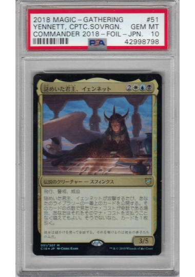 【C18】 Yennett, Cryptic Sovereign/謎めいた君主、イェンネット (日) 【Foil】 PSA10 ID:42998798