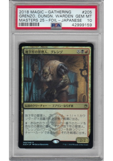 【A25】 Grenzo, Dungeon Warden/地下牢の管理人、グレンゾ (日) 【Foil】 PSA10 ID:42999159