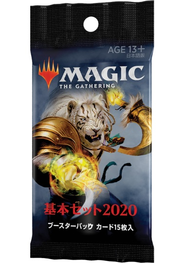 【PACK】 Core Set 2020 Booster Pack/基本セット2020 ブースターパック (日)