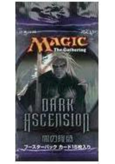 【PACK】 Dark Ascension Booster/闇の隆盛 ブースター (日)