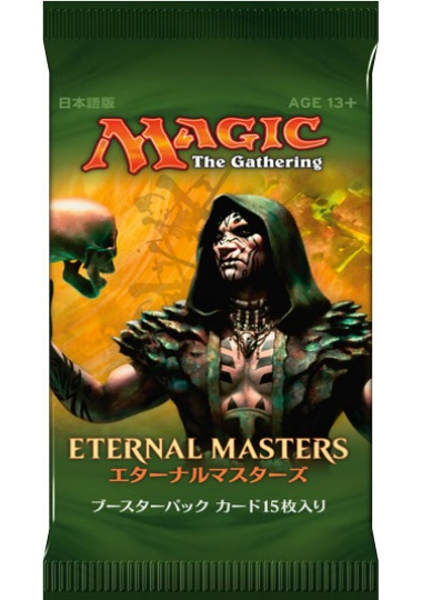【PACK】 Eternal Masters Booster/エターナルマスターズ ブースター (日)