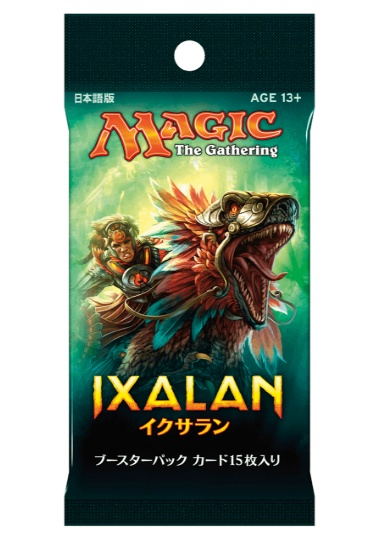 【PACK】 Ixalan Booster/イクサラン ブースター (日)
