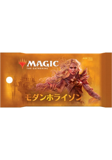 【PACK】 Modern Horizons Booster/モダンホライゾン ブースター (日)