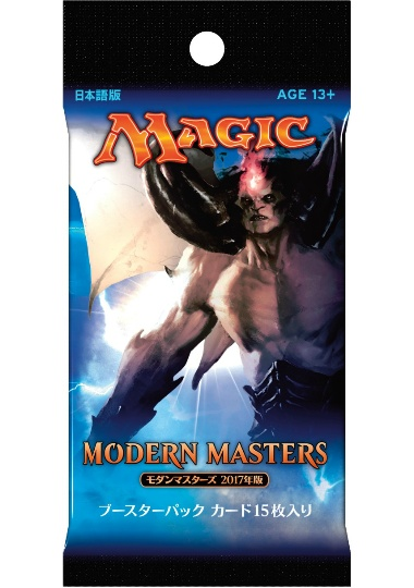 【PACK】 Modern Masters 2017 Edition Booster/モダンマスターズ 2017年版 ブースター (日)