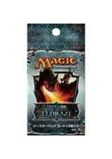 【PACK】 Rise of the Eldrazi Booster/エルドラージ覚醒 ブースター (日)