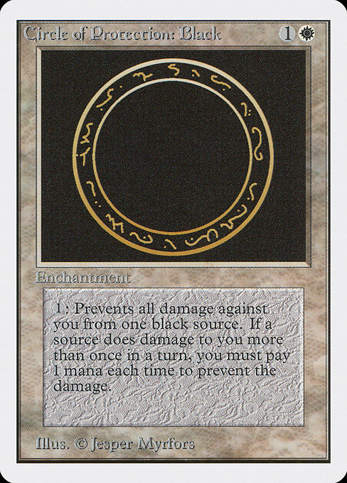 【2ED】 Circle of Protection: Black/黒の防御円 (英) No.010