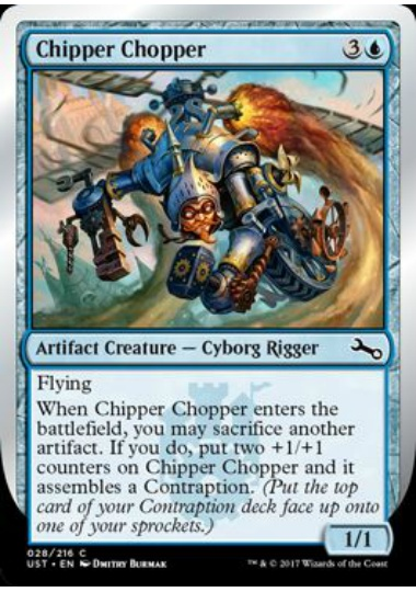 【UST】 Chipper Chopper (英) No.028