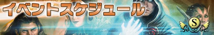 tournament_banner-750x125