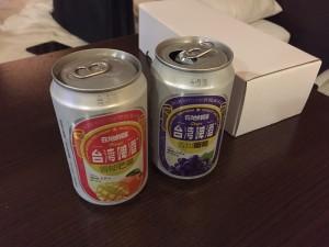 taiwan-beer