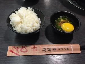 nama-egg