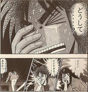 kaiji-hidosugiru