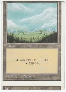 Swamp_0001