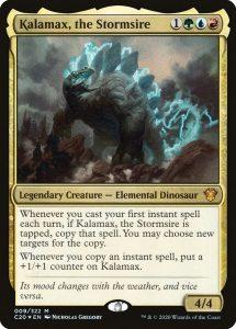 EDHリストのみ紹介その122(Kalamax, the Stormsire/嵐呼びのカラマックス-投稿デッキ)